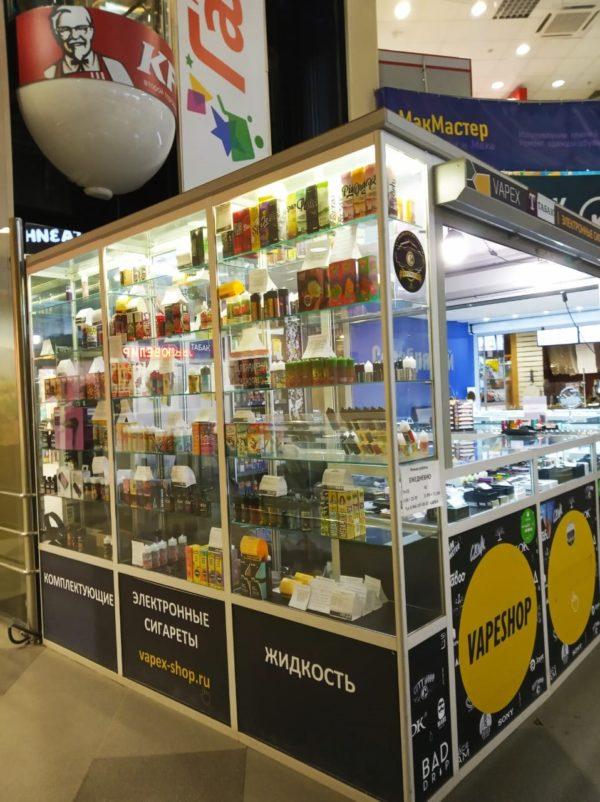Табачный магазин