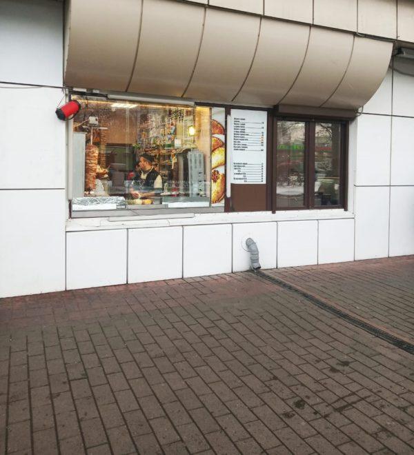 Магазин-кафе