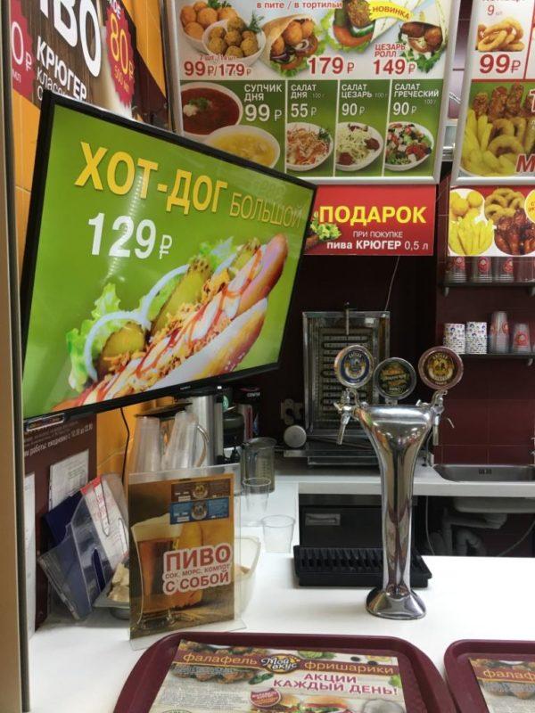 Ресторан на фудкорте, прибыль 150 000 р/м