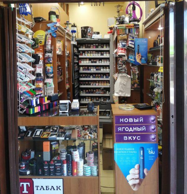 Магазин табака в 3 минутах от метро