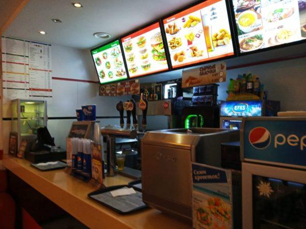 Кафе-бургерная у метро